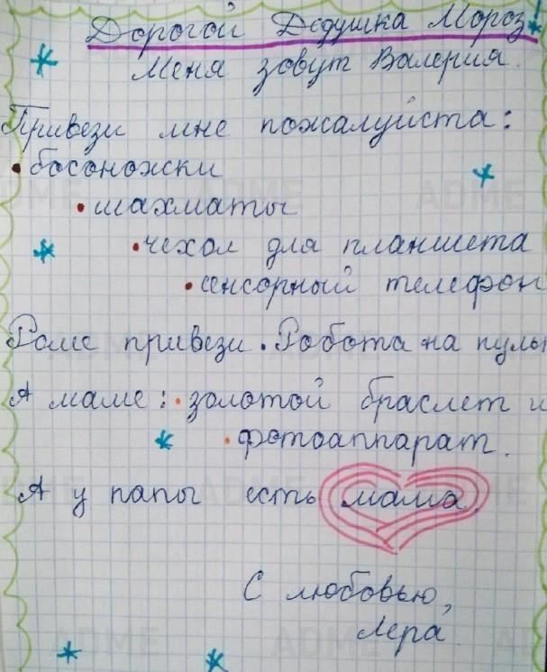 Резиденции деда мороза в беларуси фото