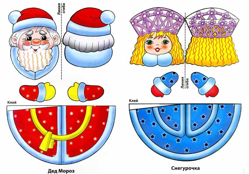Новогодние игрушки из бумаги своими руками схемы шаблоны