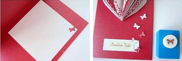 Как сделать валентинку из бумаги шаг 4