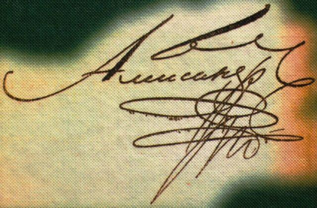 Оригинальный автограф