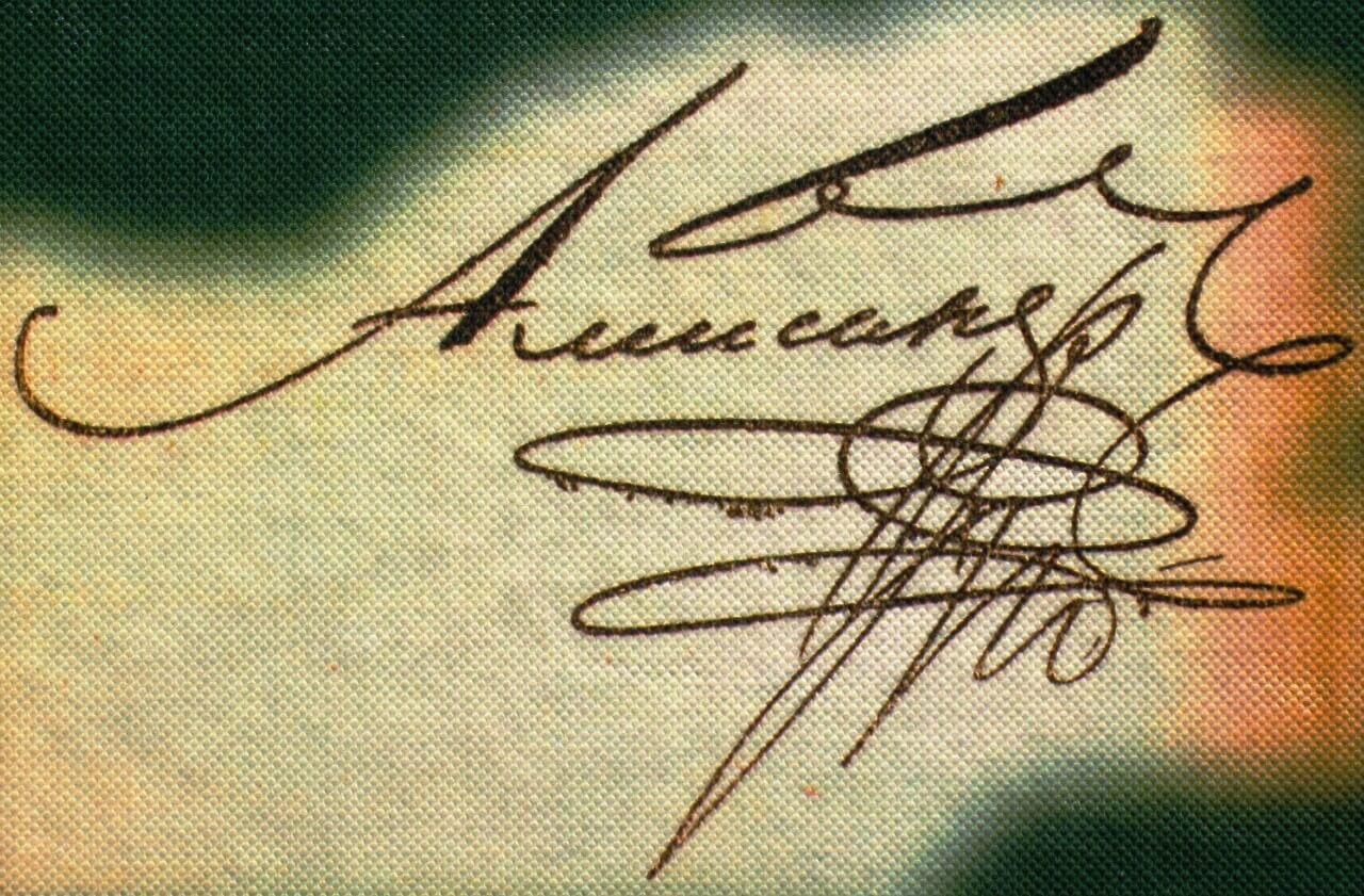 Как сделать красивую подпись для