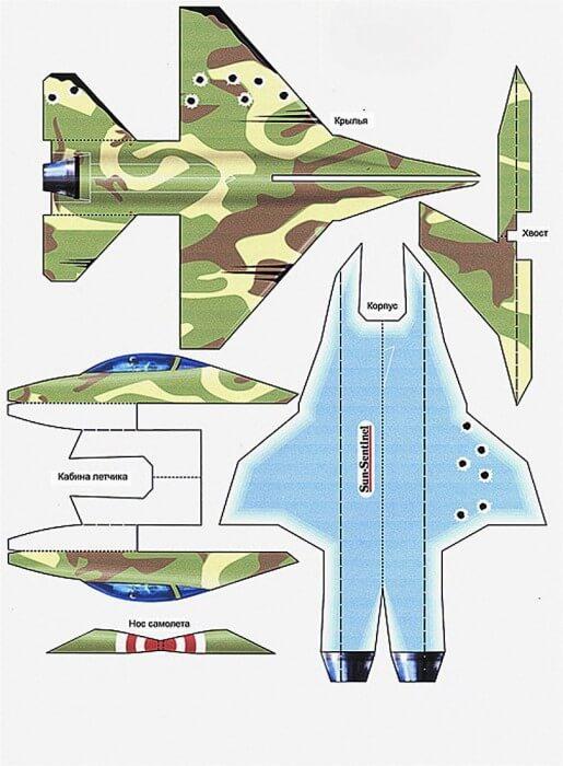 Как сделать военный самолет из бумаги?