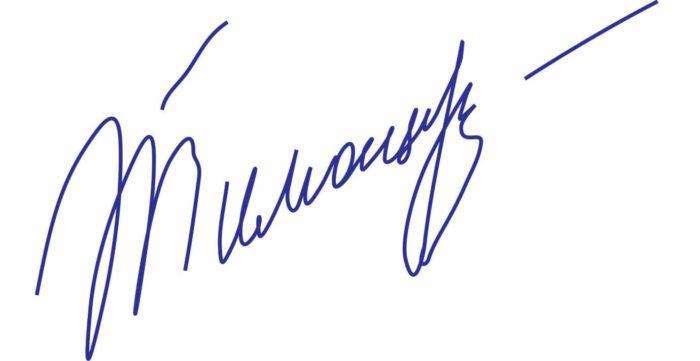 Какую подпись придумать?