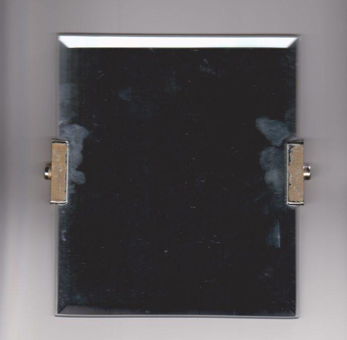 Как отсканировать плоское зеркало