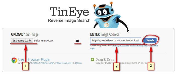 Как найти фильм по картинке в гугле с помощью системы Тинай