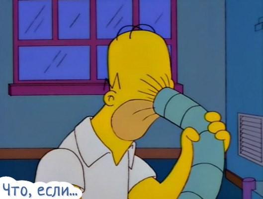 Что если поднести пылесос к глазу?
