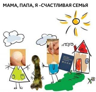 Как сделать гомункула: мем 2
