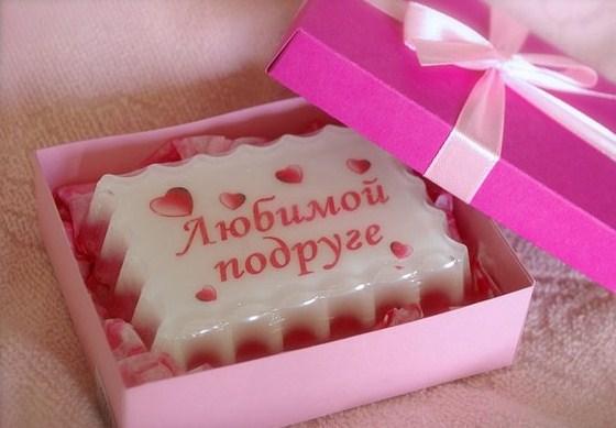 Подарок подруге на день рождения