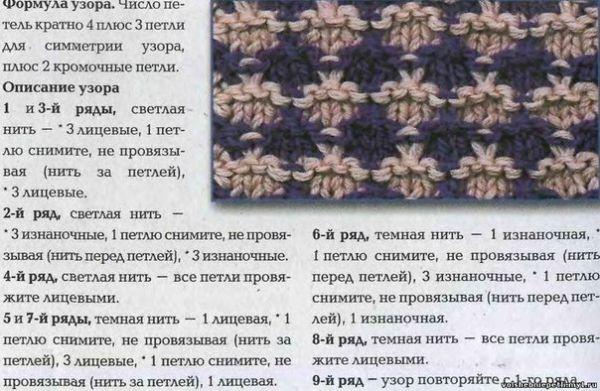 Вязание спицами двухцветные узоры с описанием и 308