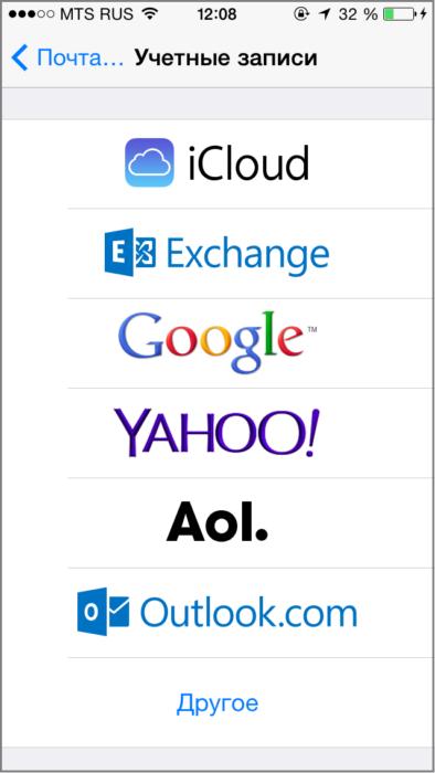 Как настроить почтовый клиент под iOS (iPhone/iPad)?