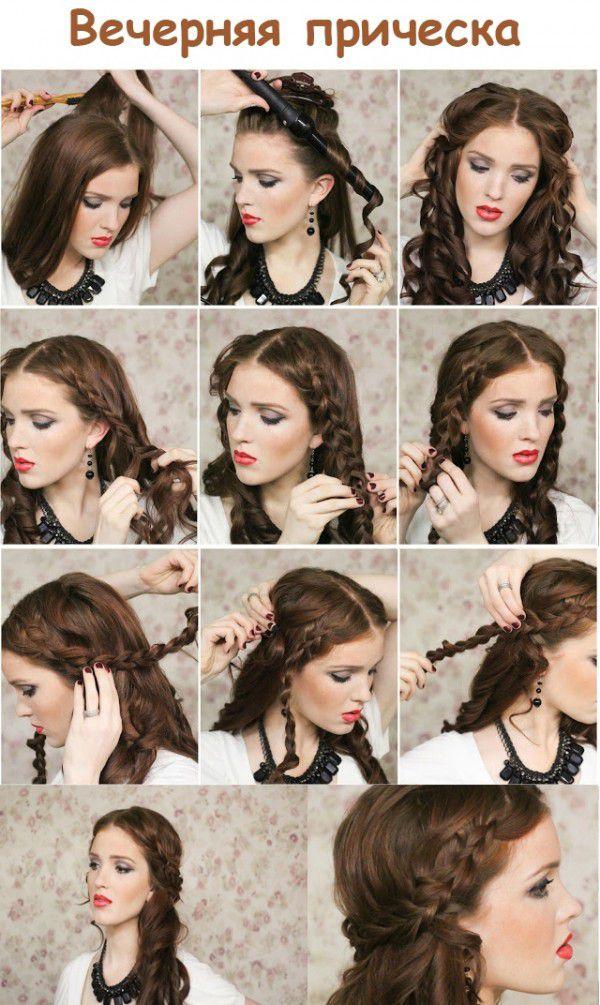 Прически на длинные волосы: вечерний вариант