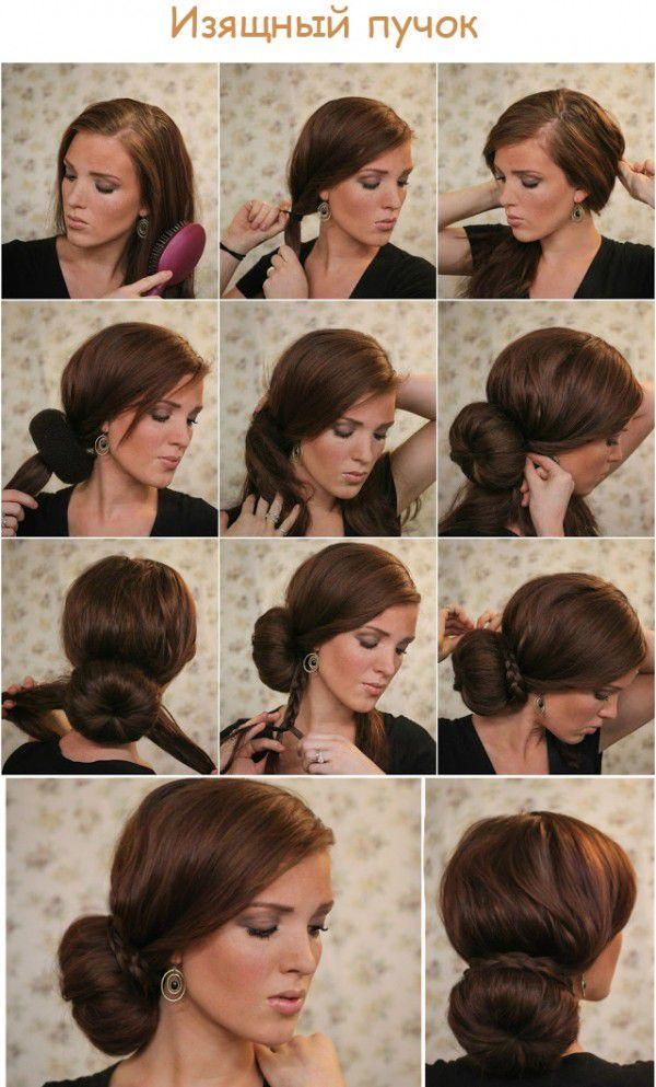 Прически на длинные волосы: изящный пучок