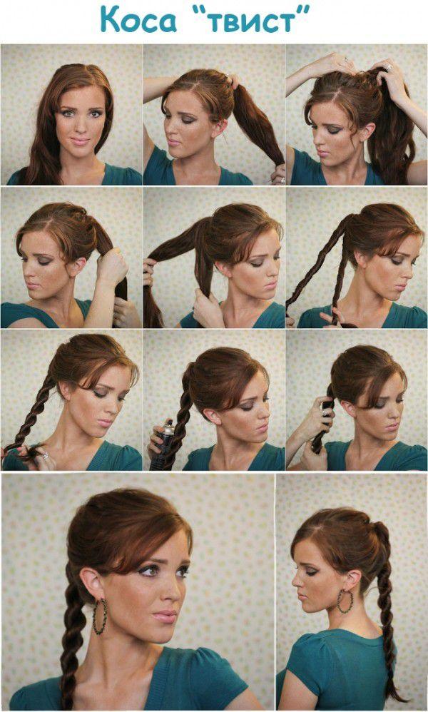 Прически на длинные волосы: повседневная косичка