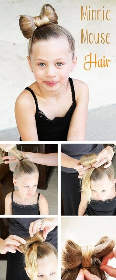 Прически на средние волосы в домашних условиях: бантик-пучок