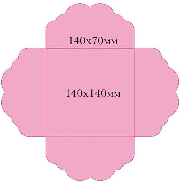 Как сделать конверт из бумаги: шаблон №1