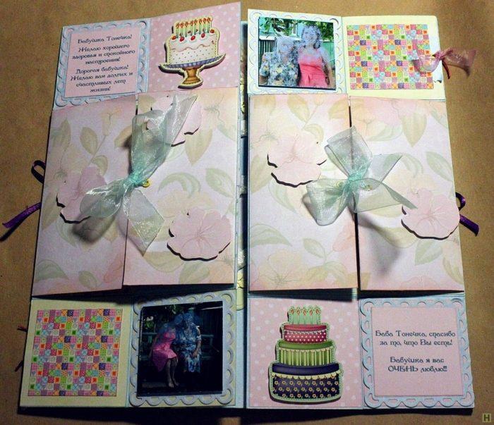 Оригинальные открытки своими руками бабушке на день рождения