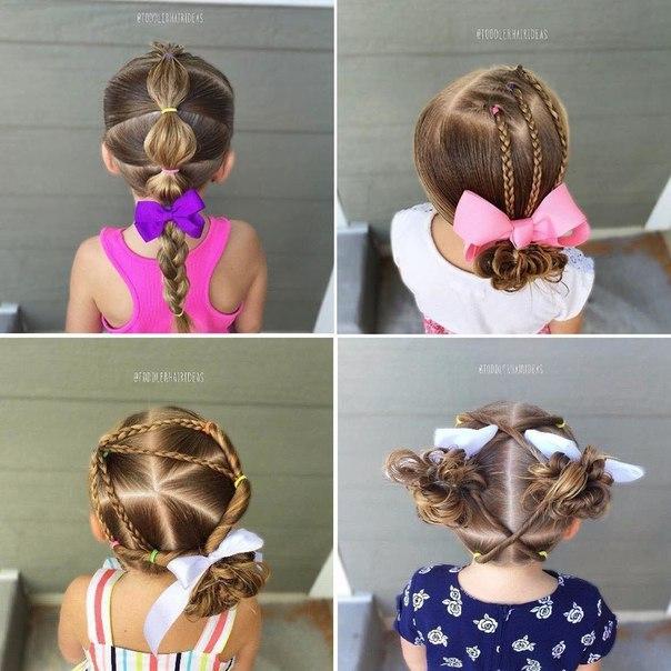 Детские прически для девочек: косы и хвосты