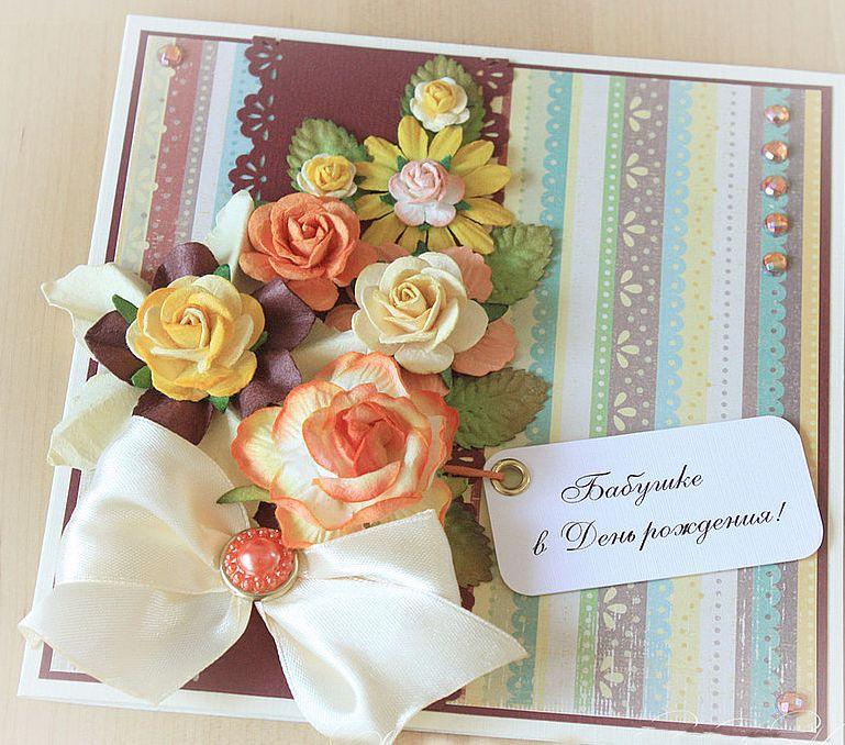 Открытка сделанная от руки с юбилеем бабушки