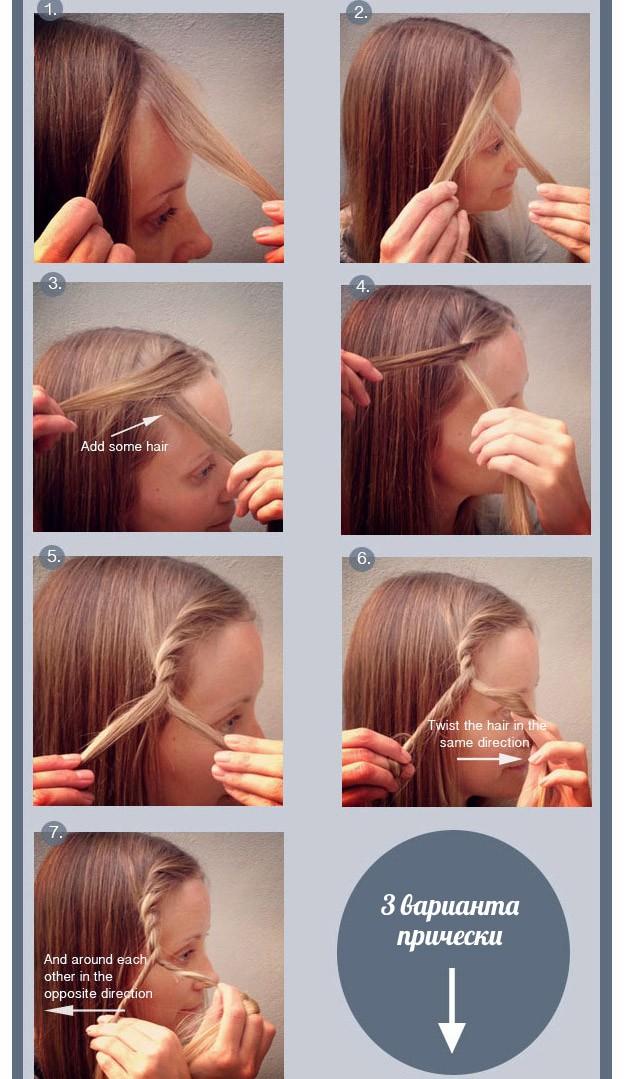 Легкие прически на длинные волосы для девочек: 3 варианта