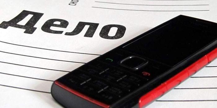 Как найти выключенный телефон по IMEI?