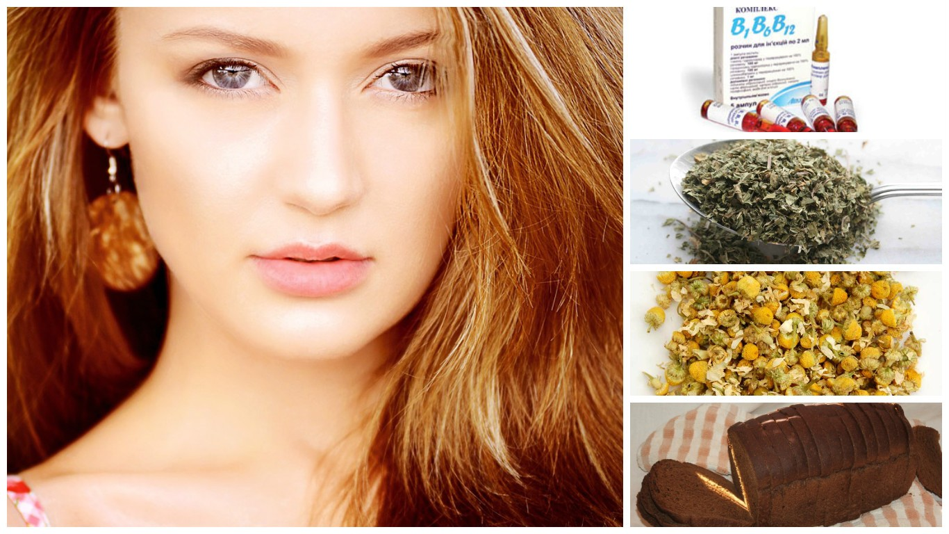 рецепты масок с витаминами для длинных волос