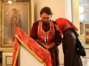 Исповедь в храме