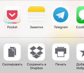 Приложение SaveFrom.net + Dropbox