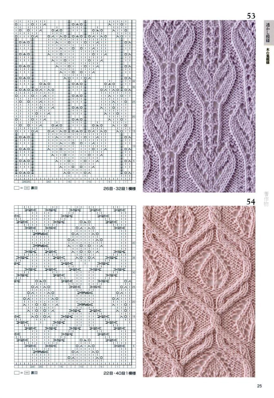 вязание ажурные цветы спицами со схемами