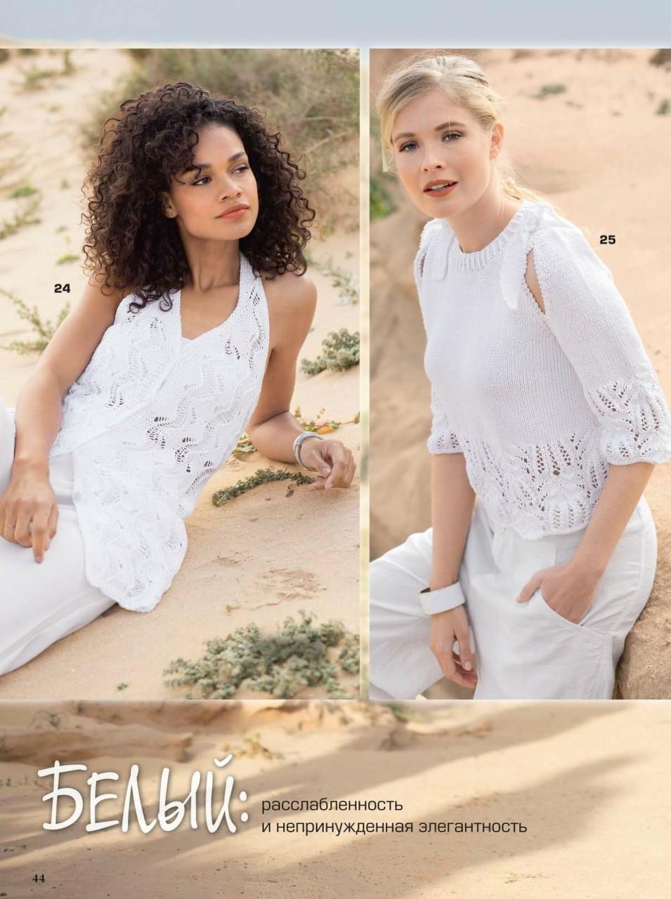 Вязаная мода на лето 217: белый ажур