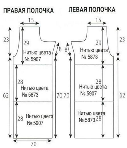 Схема вязания кардигана узором решетка