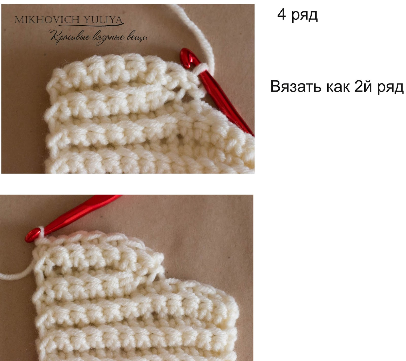 Полина куц мастер классы вязание крючком