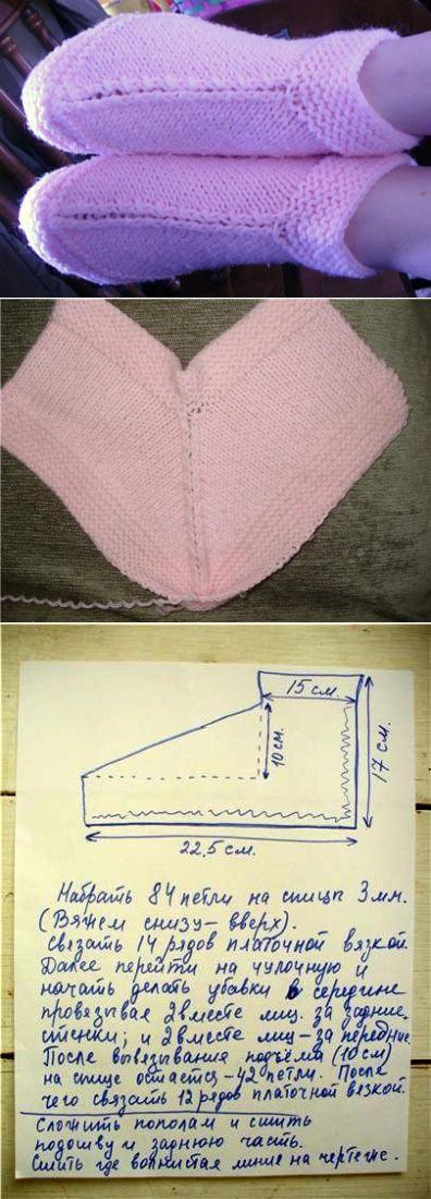 Вязаные тапочки: схема и описание