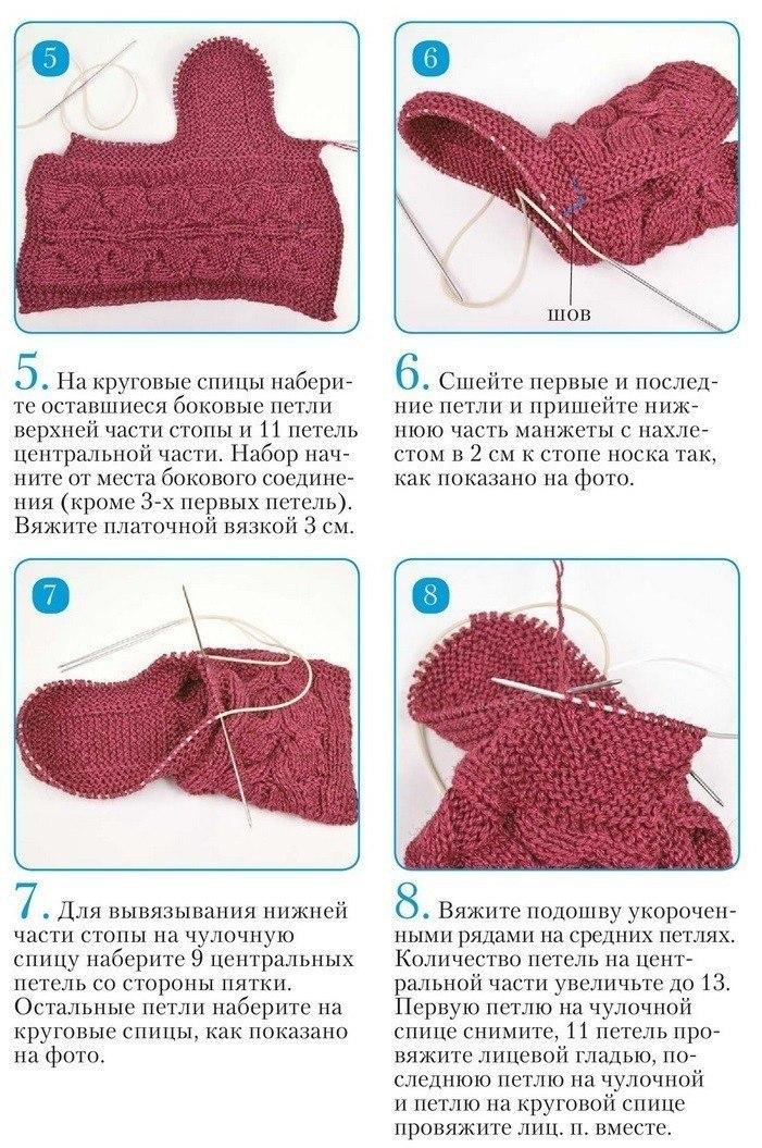 вязание детских тапочек спицами для начинающих
