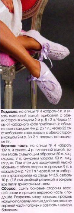 Как вязать следки спицами: схема