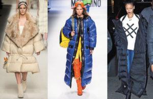 Куртки на осень-зиму 2017-2028