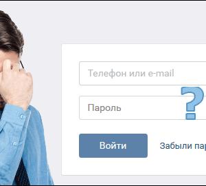 Как войти в контакт без логина и пароля?