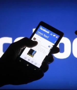Страница в фейсбук