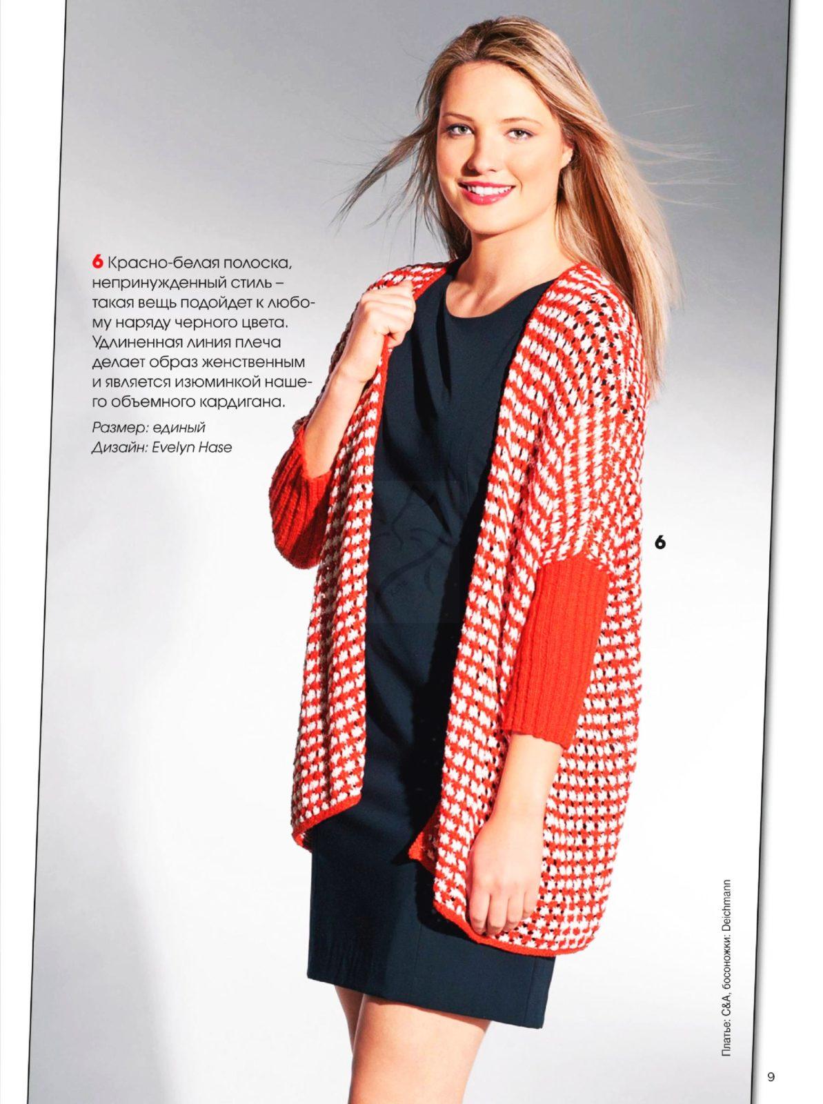 Вязание спицами для женщин модели 2018: фото