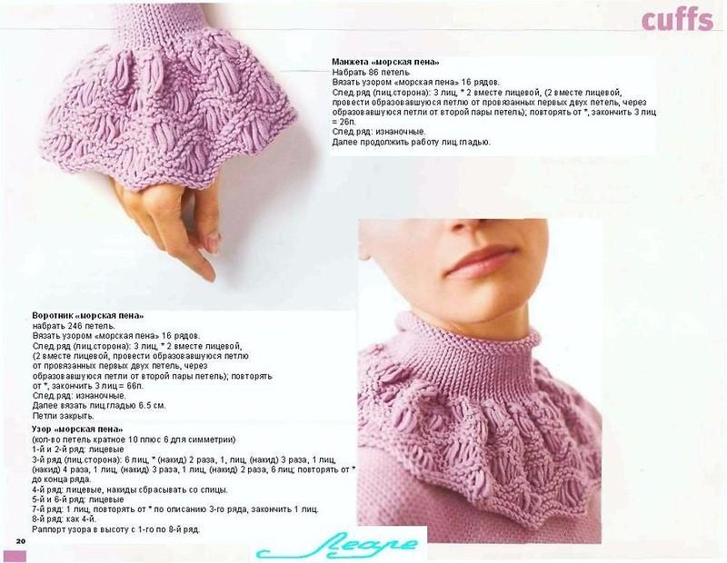 Манишка спицами для девочки: описание