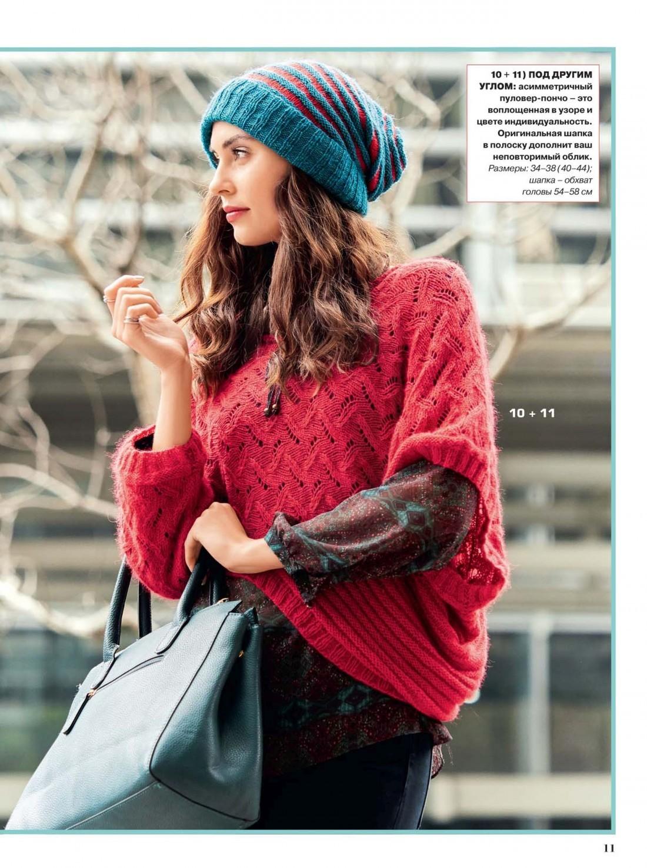 Женский пуловер спицами 2018 - красный