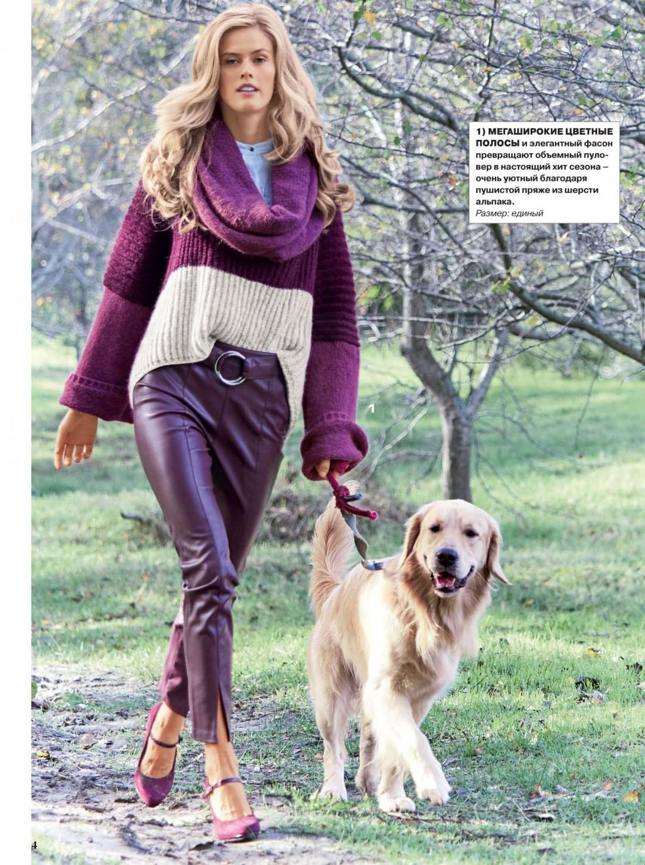 Связать свитер спицами для женщины: модель 2