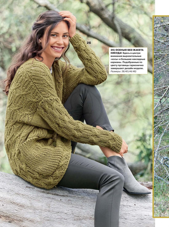 Связать свитер спицами для женщины: модель 6