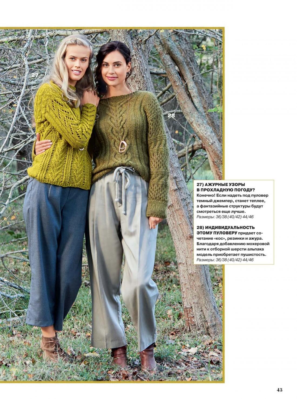 Связать свитер спицами для женщины: модель 7 и 8