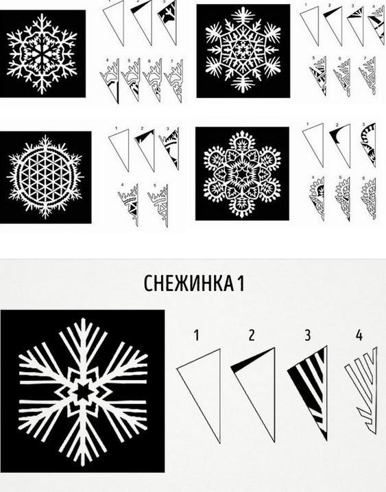 Как сделать снежинку из бумаги: шаблон 8