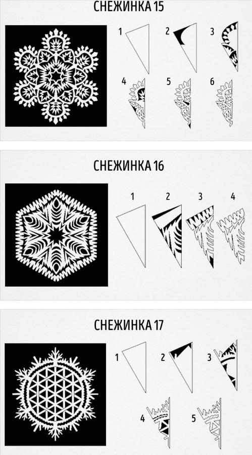 Как сделать снежинку из бумаги: шаблон 9