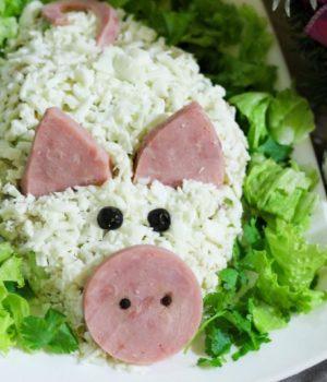 Салат в виде свиньи на НГ 2019