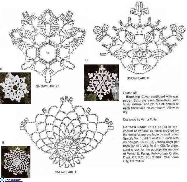 Снежинка крючком: схемы и описание (4)