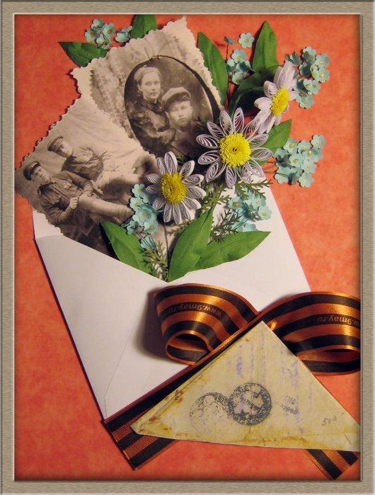 москвы намерены открытка своими руками на тему славы предков будем достойны домов хозяина
